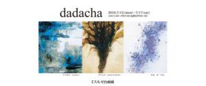 dadacha