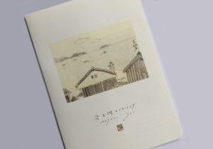 【福島の美術館】伊達市梁川美術館に行ってきた