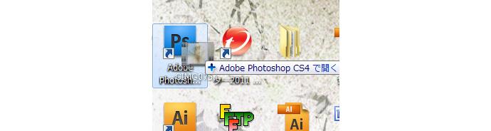 ポートフォリオ作り~Photoshop作品画像補正~