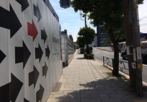 品川にてT-Art Galleryと原美術館をはしごしてきた