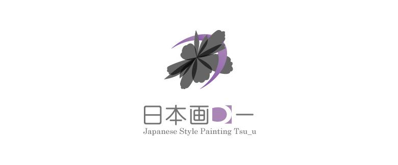 日本画つー